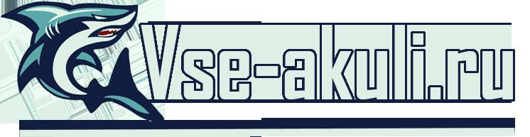 Логотип сайта Все акулы